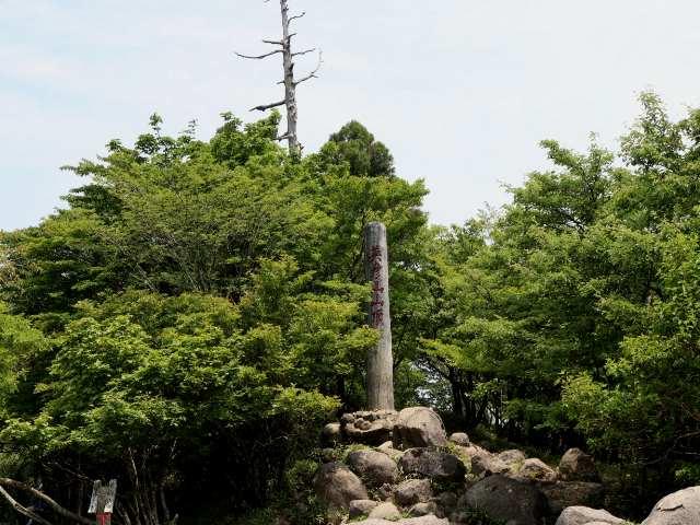 IMG2197JPG中岳山頂