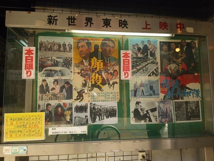 190526日劇 (2)