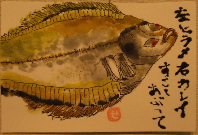 190614絵 (1)