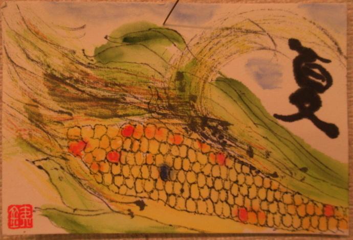 190614絵 (2)