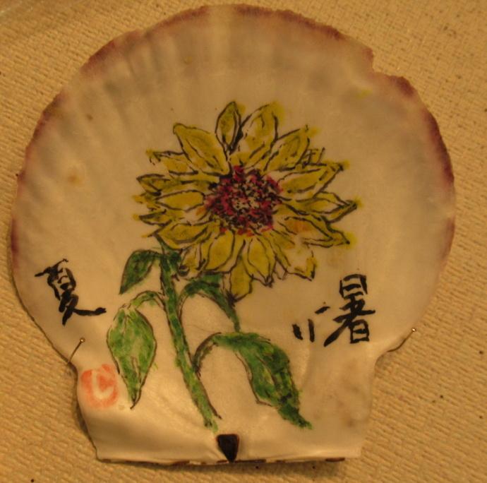 190614絵 (3)