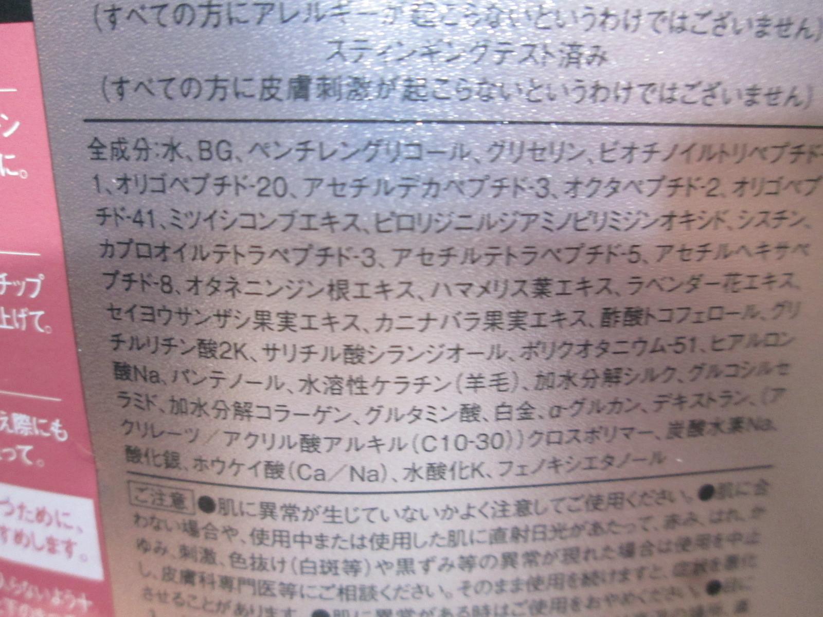 IMG_7661アイ (2)