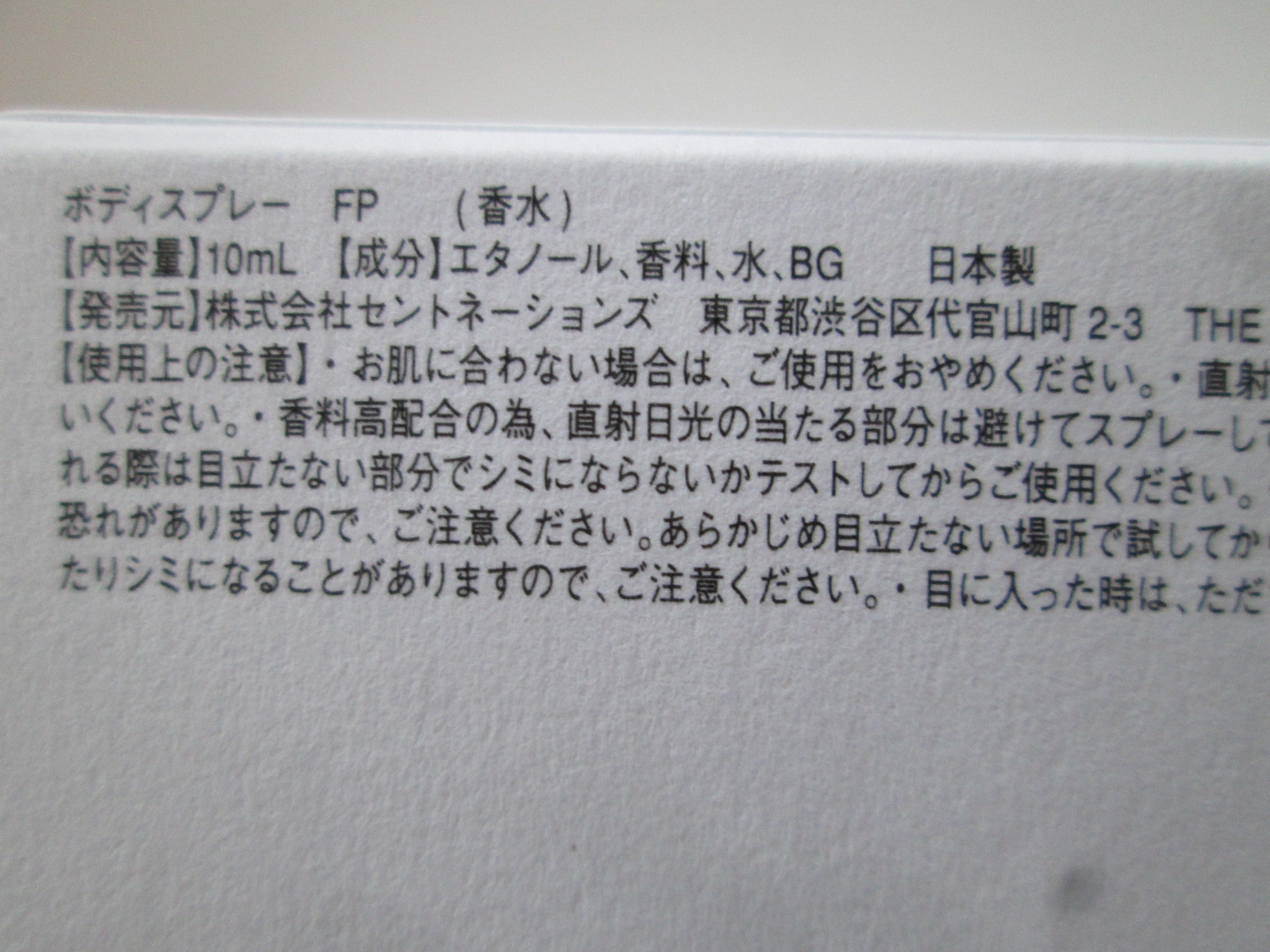 IMG_7723レイヤ (2)