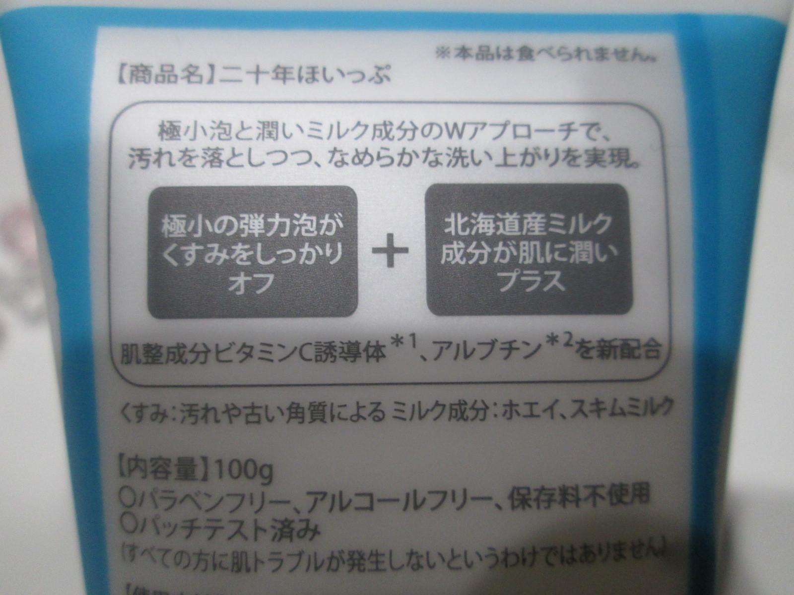IMG_7679二 (4)