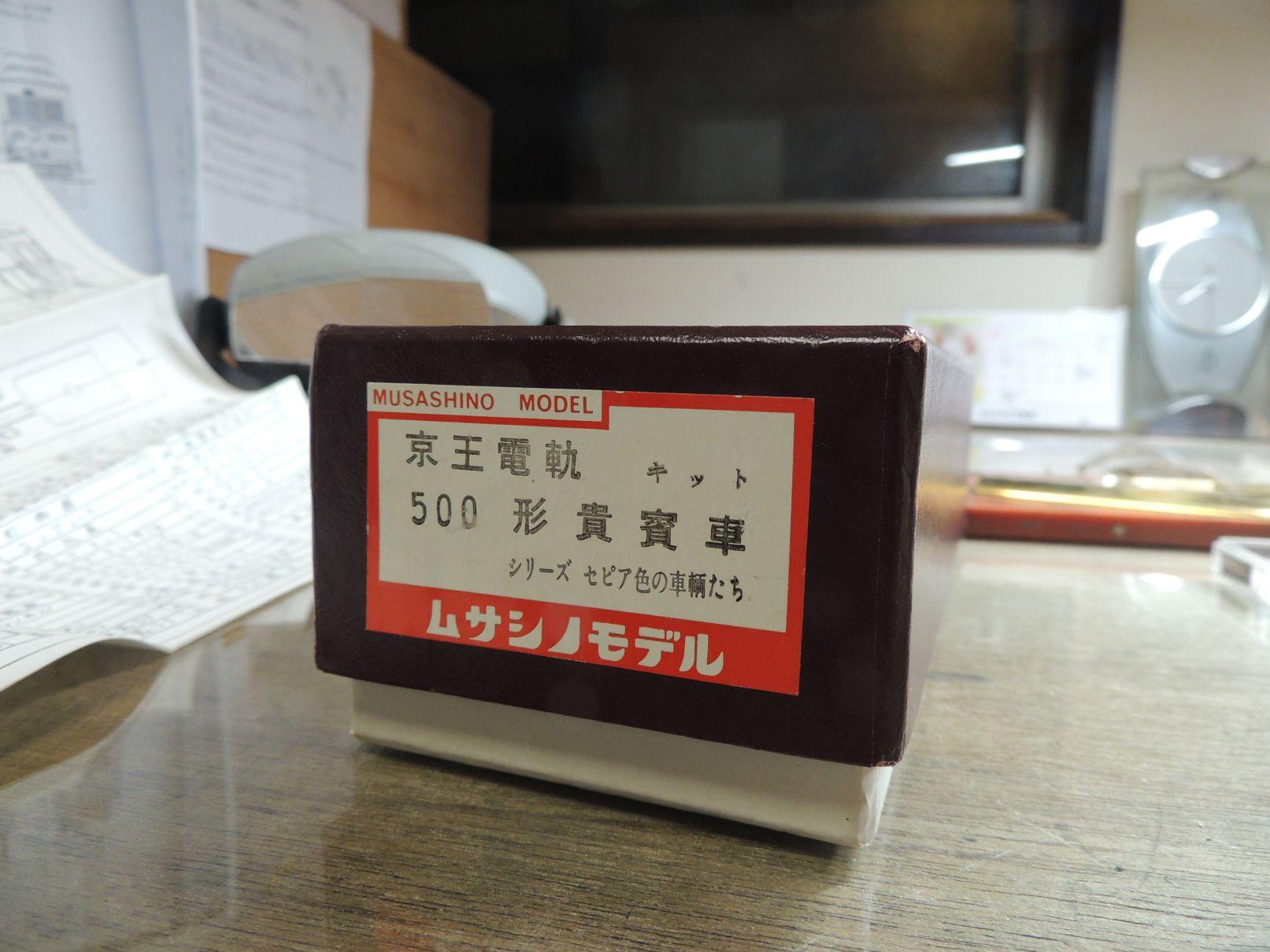 DSCN6707_s.jpg