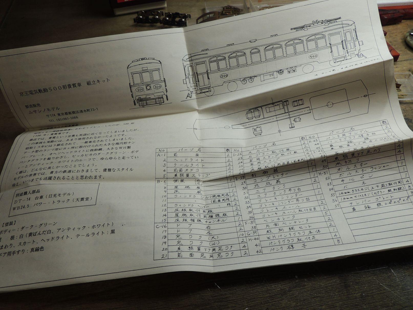 DSCN6709_s.jpg