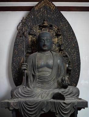 福智院(奈良)地蔵菩薩坐像