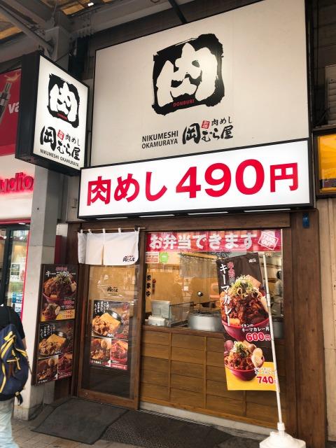 20190506 (3)