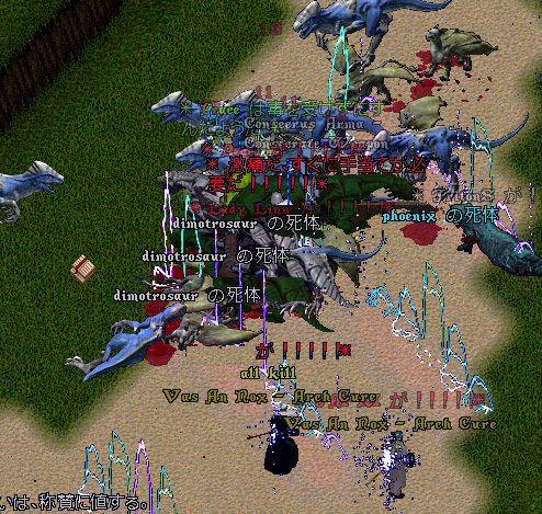 uo20190622b1.png