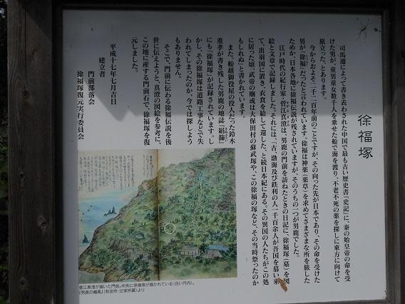 DSCN8310 - コピー