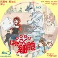 TVアニメ『はたらく細胞』のBDレーベル