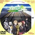 TVアニメ『クオリディア・コード』のDVDレーベル(2)