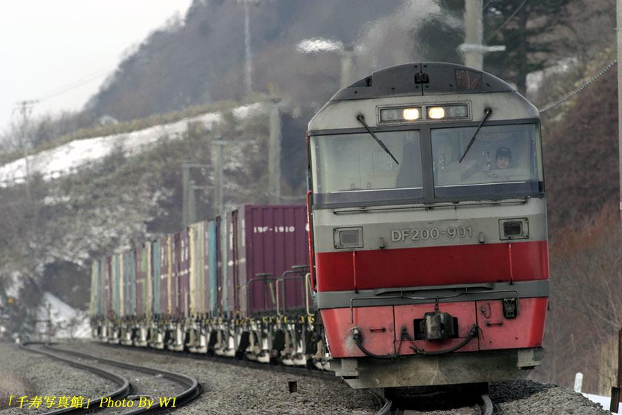 0403093057列車