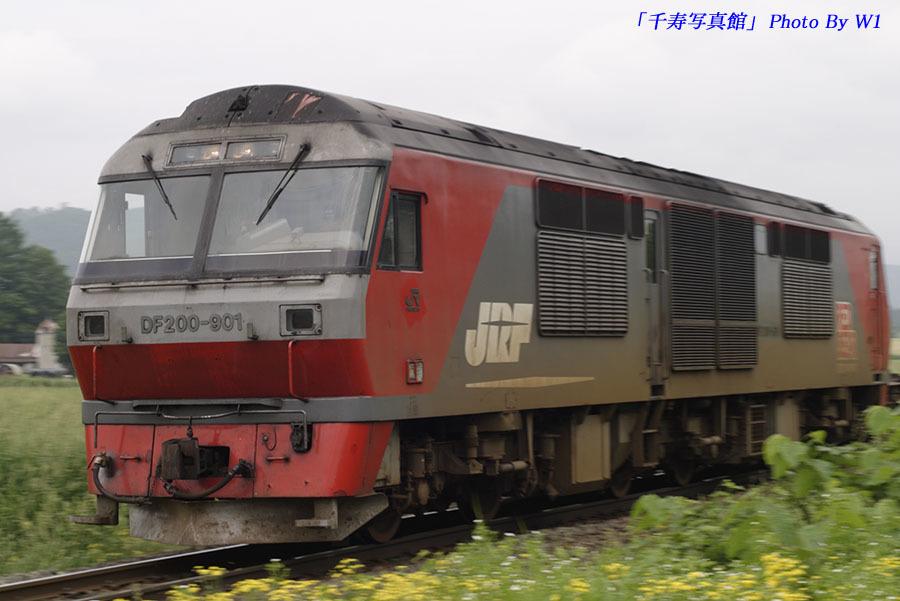 0406202073列車