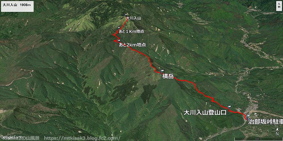 20190525大川入山ルートマップ