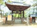 讃岐国分寺2