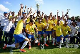 トゥーロン ブラジル優勝