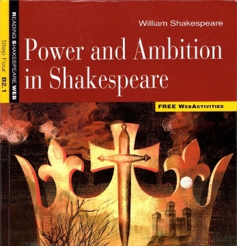 Power and Ambition in Shakespeare (347x360)