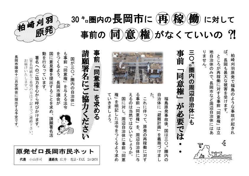 2019-05-31_1.jpg