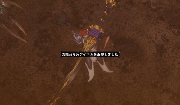 haruko-ryuuu2.jpg