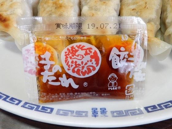 DSCN3913blog.jpg