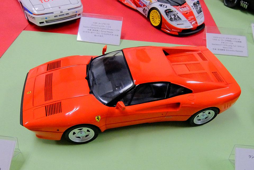 7721 フェラーリ 288GTO 960×645