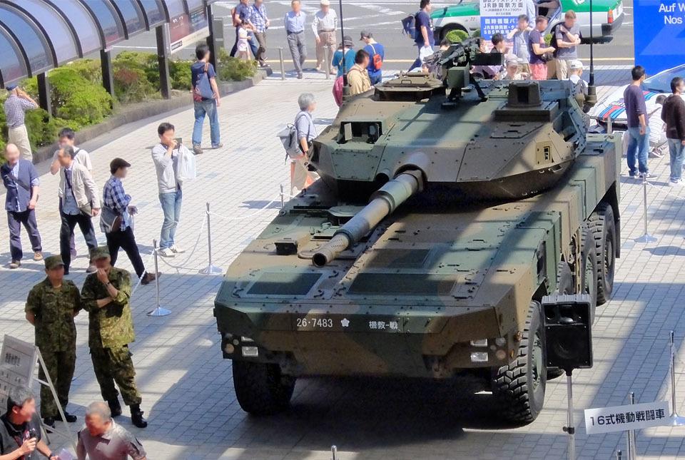 7769 16式機動戦闘車 960×645