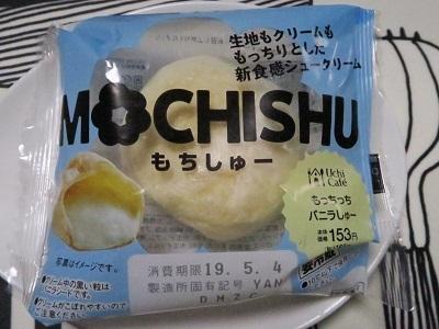 190503_MOCHISHU1.jpg