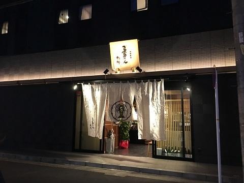 190209_三重人別邸1