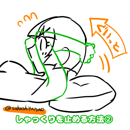 しゃっくり_02