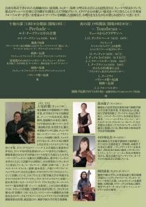 2019_06_04_recital_poster02.jpg