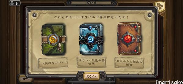 2019_0410-13.jpg
