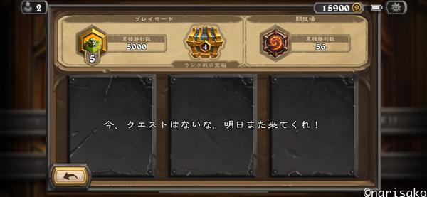 2019_0519-2.jpg