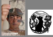 nekogakawaii_sub6