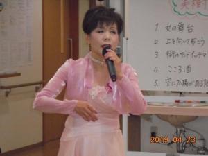 美樹まり子_(32)_convert_20190510141553