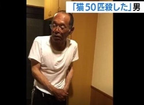 新村健治容疑者(52)