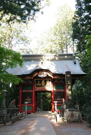 一緒に三峯神社行きませんかー☆