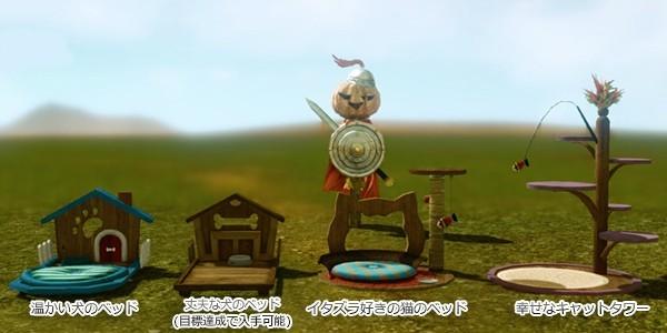 基本プレイ無料の自由系オンラインRPG『アーキエイジ』 ペットや家具が手に入る「ふれあいペット王国」を開催したぞ