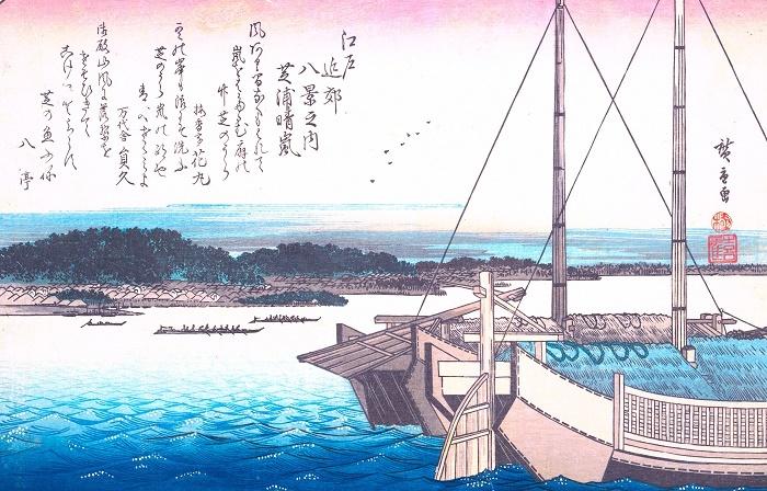 Utagawa Hiroshige 20190520 0952 700