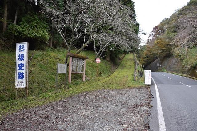 20190425 杉坂峠