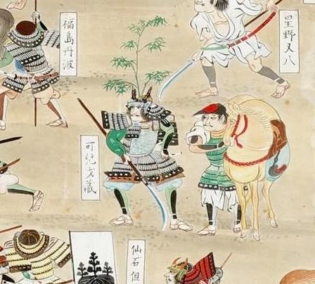 20190512 笹の才蔵
