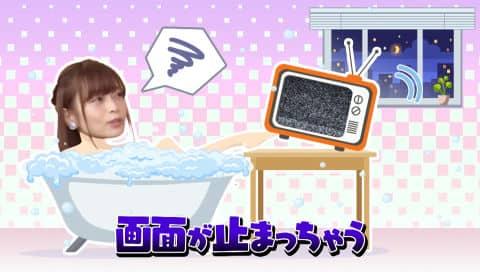 ぐらぶるTVちゃんねるっ! #02