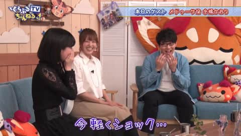 ぐらぶるTVちゃんねるっ! #05