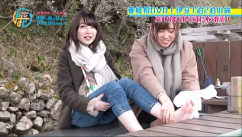 DVD「高橋李依・上田麗奈 仕事で会えないからラジオはじめました。 ~仲良し旅in伊豆~」ダイジェスト