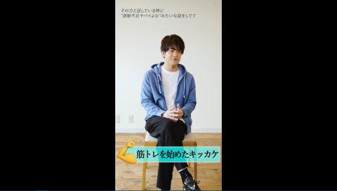 【インタビュー】声優・石川界人のメンタルを変えた、「筋トレ」の話