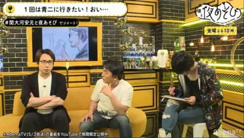 声優と夜あそび 2nd season 【金:関智一×大河元気】 #4 2019年5月3日 放送分