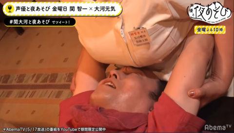 声優の関智一さん、健全なマッサージで先生のおっぺいが当たりそうになるwwwww【動画あり】