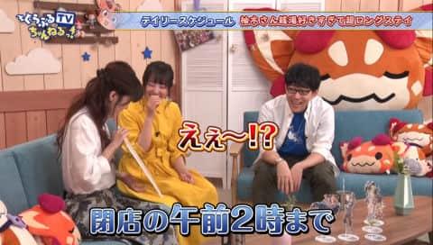 ぐらぶるTVちゃんねるっ! #08