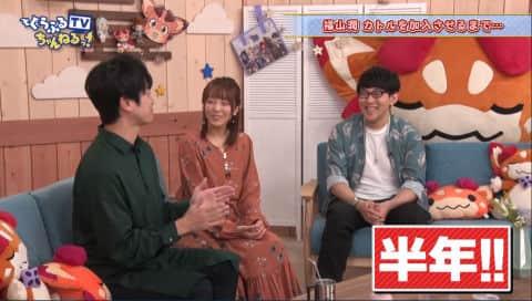 ぐらぶるTVちゃんねるっ! #09