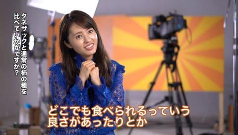亀田製菓【タネザック】逢田梨香子さんインタビュー動画